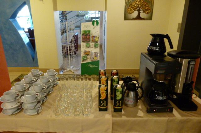 Напитки для кофе-брейка